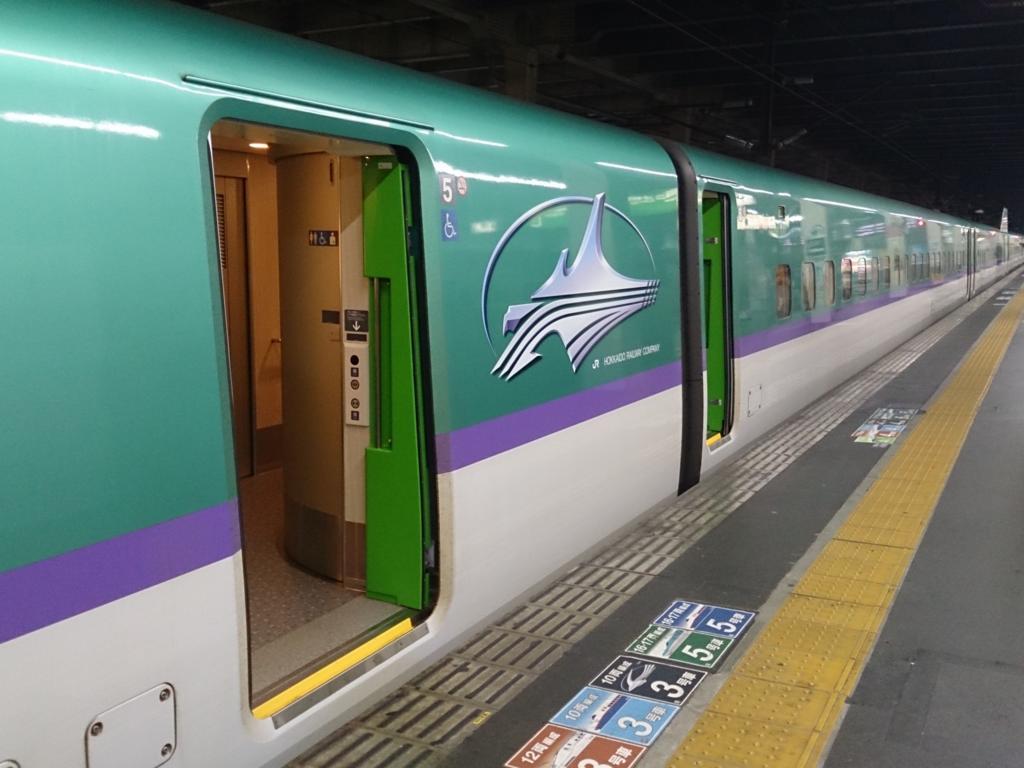 北海道新幹線 H5系電車