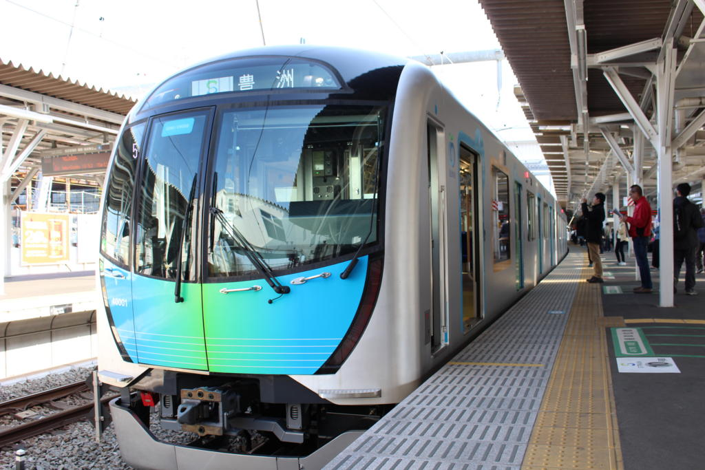 S-TRAIN 40000系