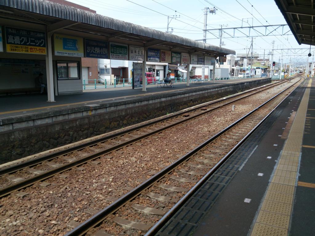 大場駅の長いホーム