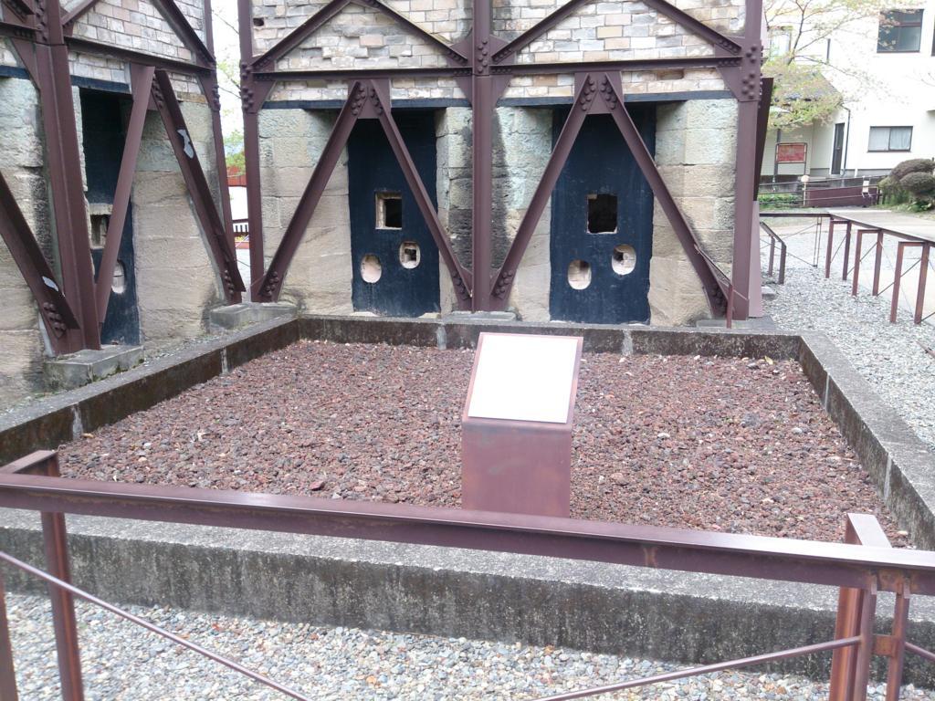 韮山反射炉の鋳台