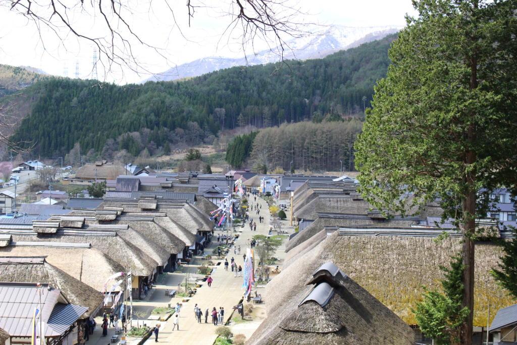 大内宿展望台からの全景