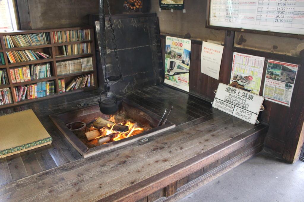 湯野上温泉駅待合室の囲炉裏