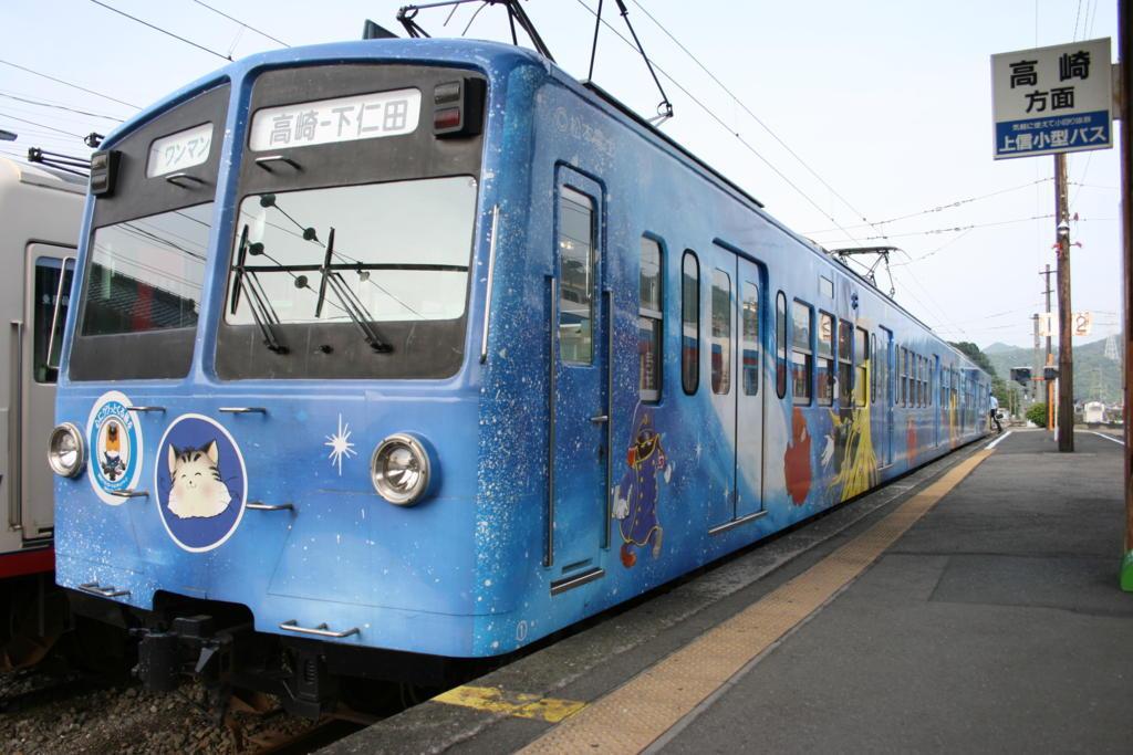 上信電鉄の電車