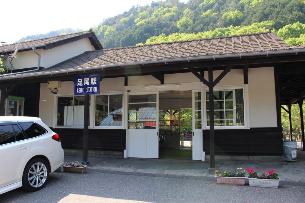 足尾駅の駅舎