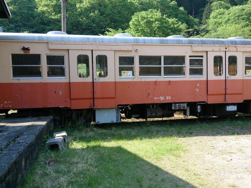足尾駅に留置されているキハ30形