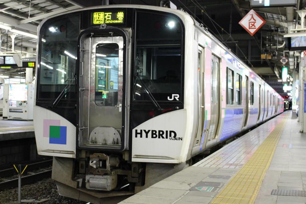 仙石東北ラインのハイブリッド式気動車HB-E210系
