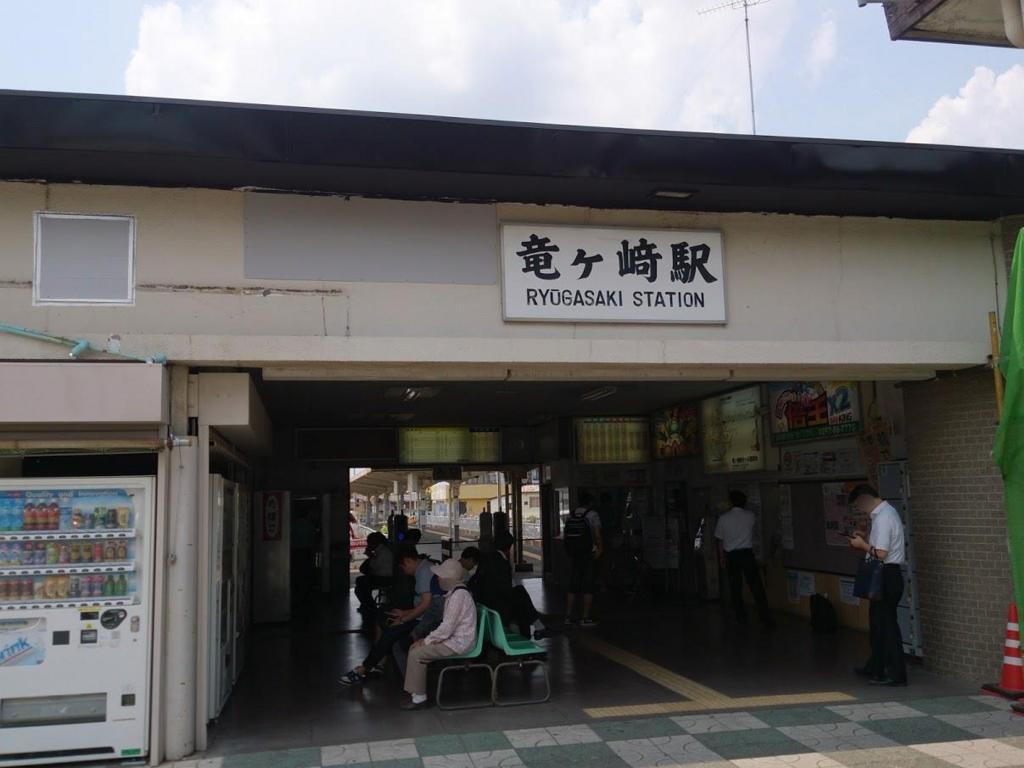 竜ケ崎駅の待合室