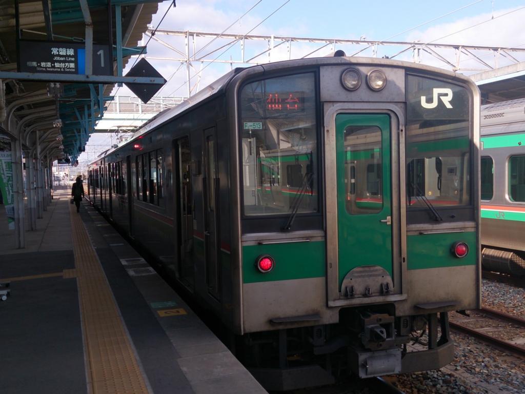 常磐線の普通列車