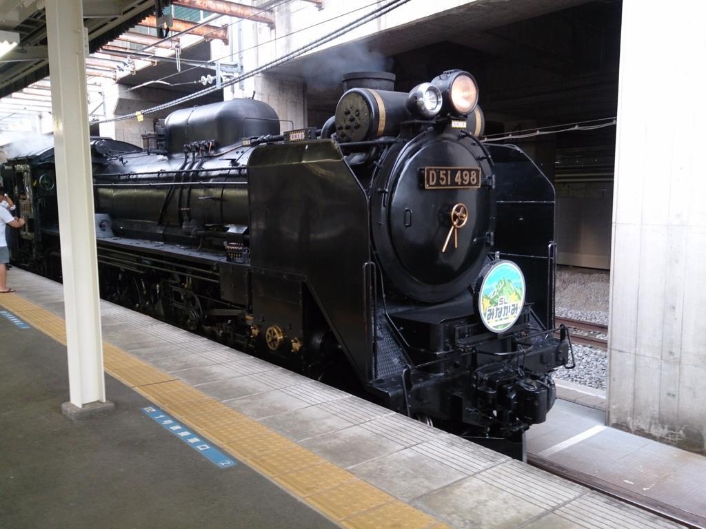 高崎駅に停車中のSLみなかみ号