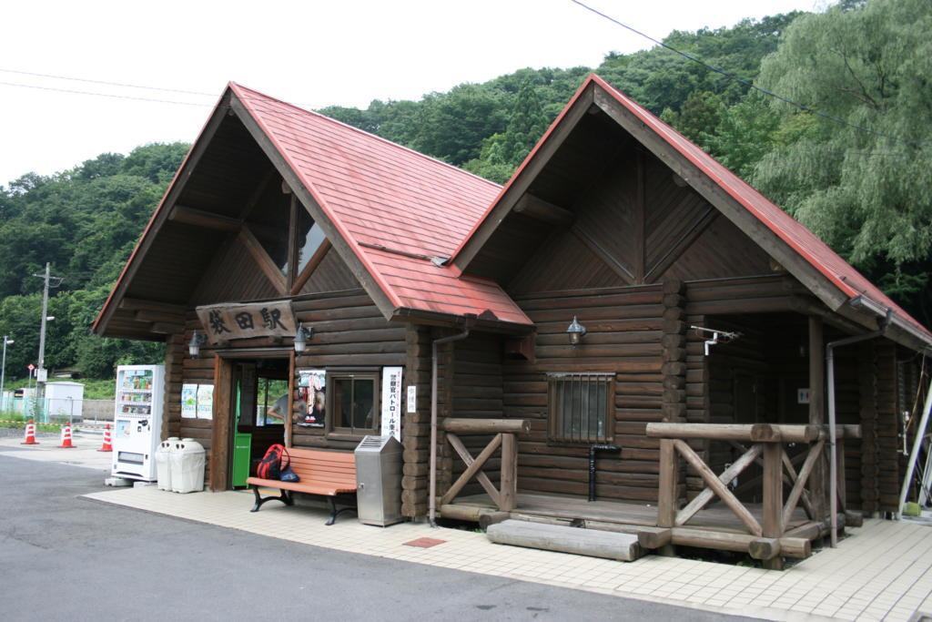 袋田駅の駅舎