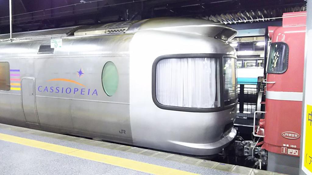 上野駅13番線ホームに停車中のカシオペア