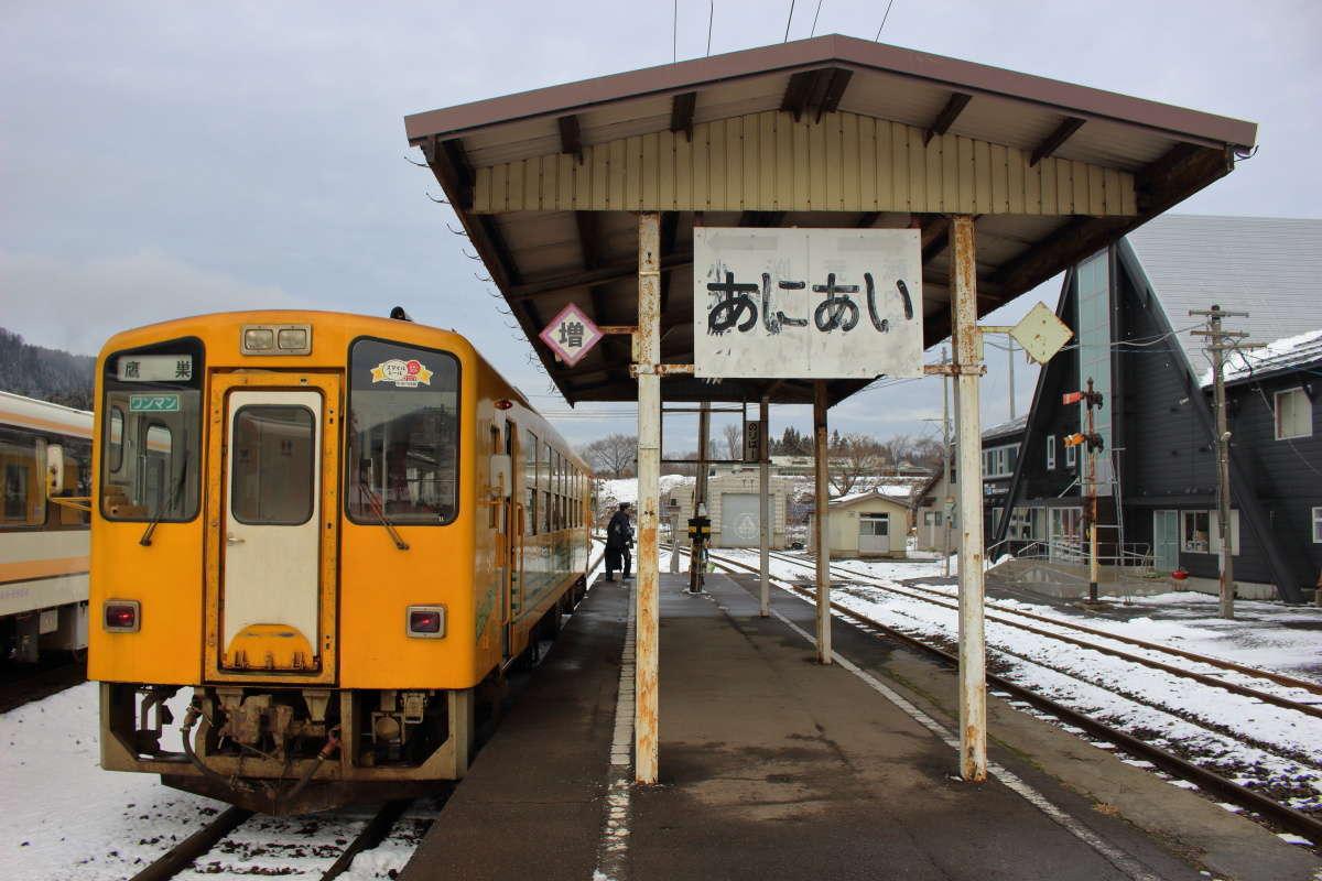 秋田内陸線の中心駅「阿仁合駅」に到着