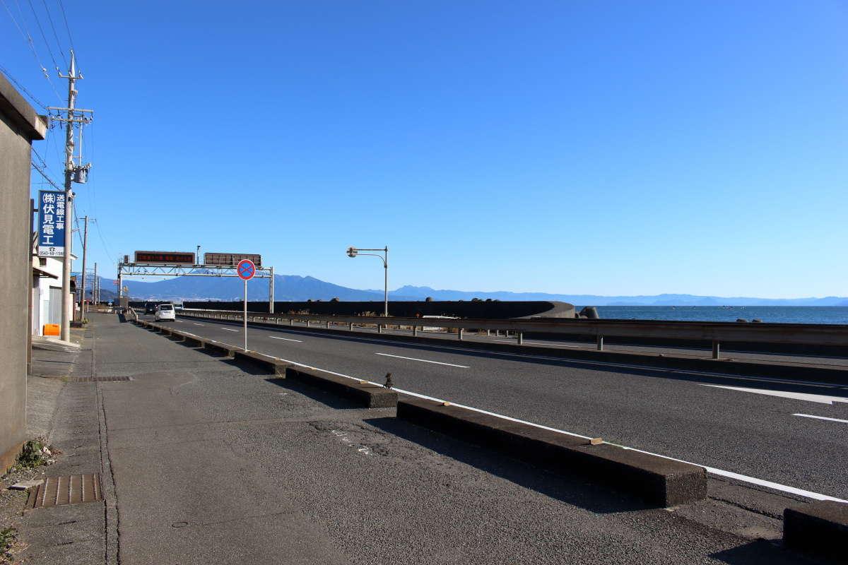 国道1号線のバイパスと合流