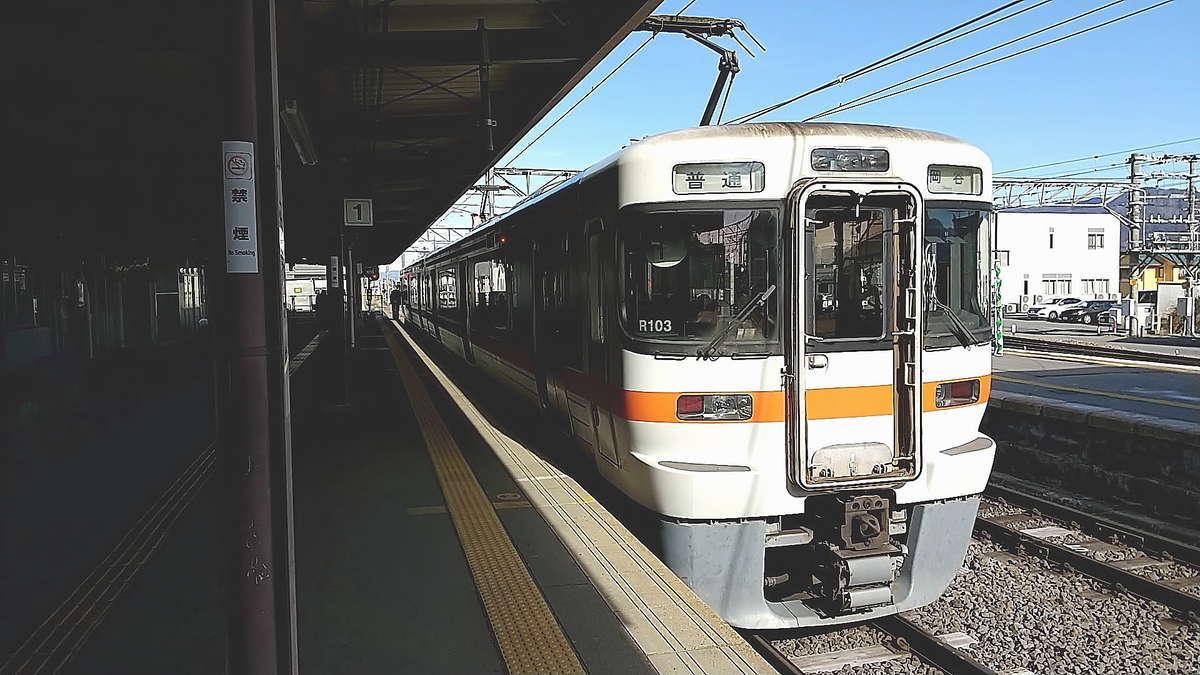 駒ヶ根駅で途中下車