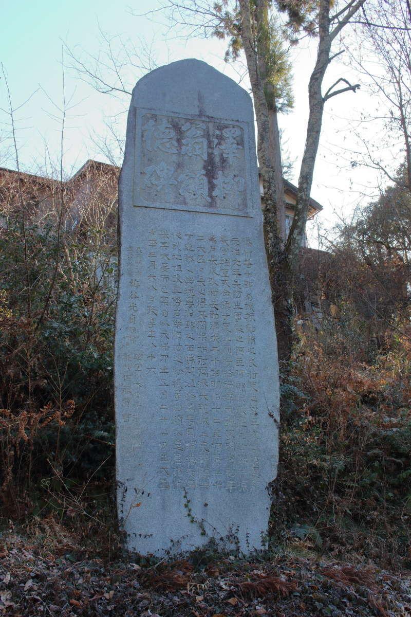 天竜川にかかる「太田橋」の検察に尽力した澤柳善十郎の碑「澤柳爺頌徳碑」