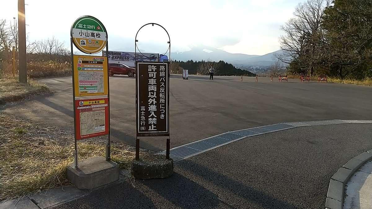 あしがら温泉~足柄駅はコミュニティバスがあります