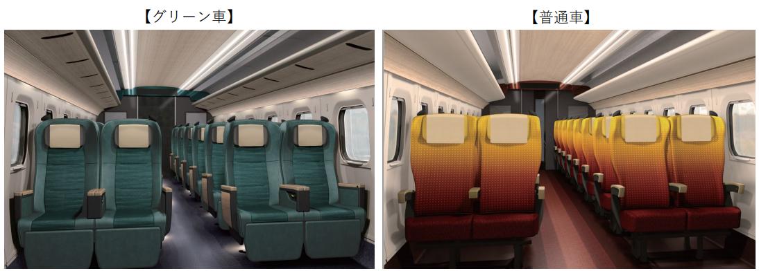 山形新幹線「E8系」インテリアイメージ