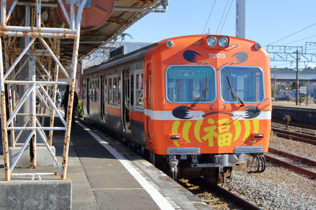岳南電車7000系 お正月限定「だるま電車」