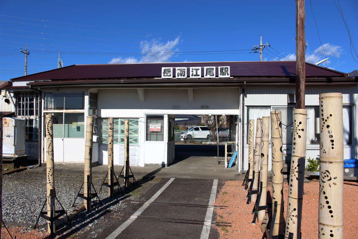 岳南江尾駅の駅舎