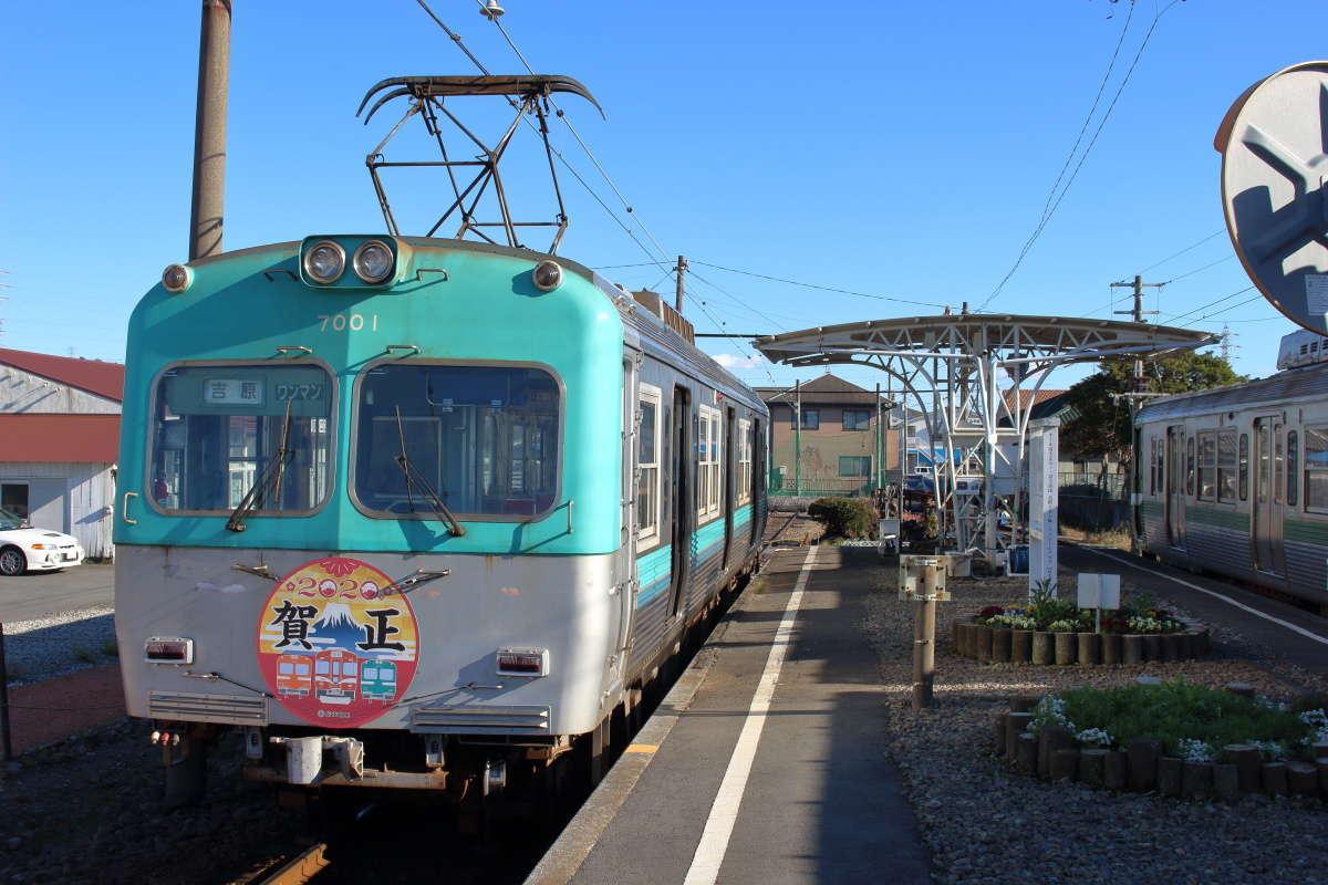 再び7000系電車で岳南江尾駅へ