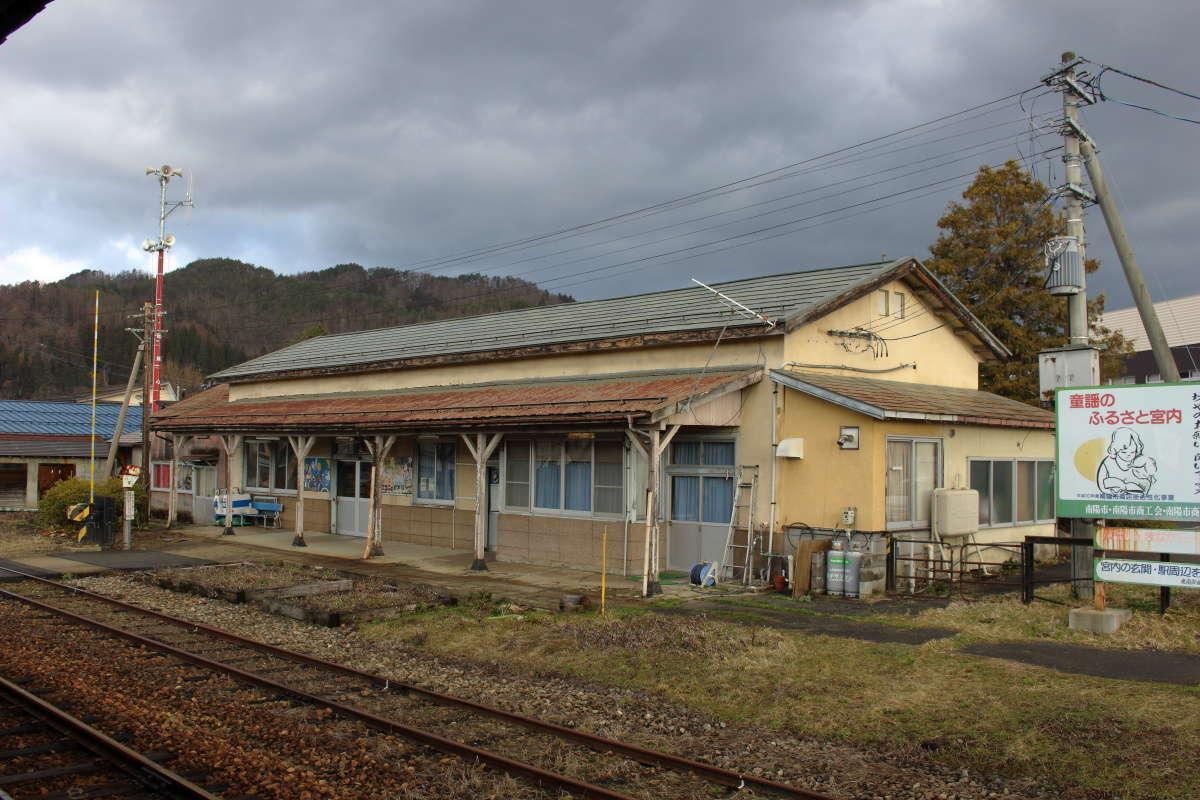 赤湯から二つ目の宮内駅の古びた駅舎