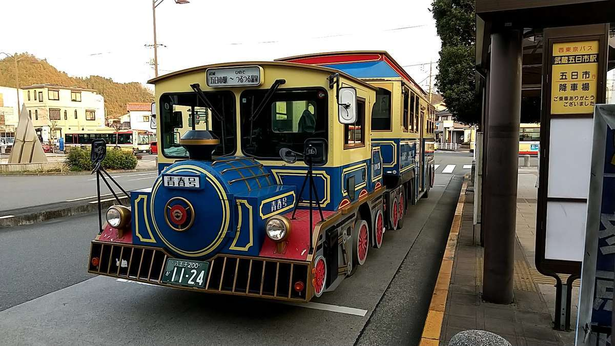 普通の車道を走って20分ほどで武蔵五日市駅に到着