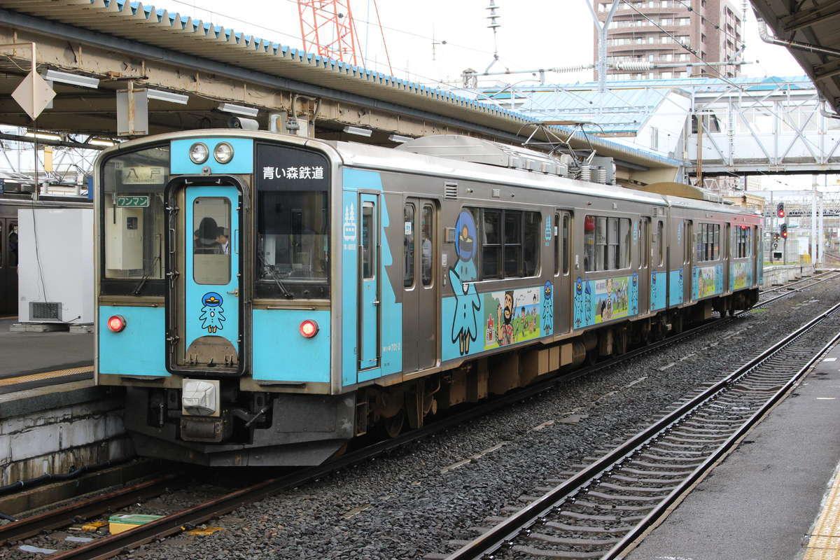 青い森鉄道の乗車券と津軽海峡フェリーの乗船券がセットになった「海峡ゆったどきっぷ」