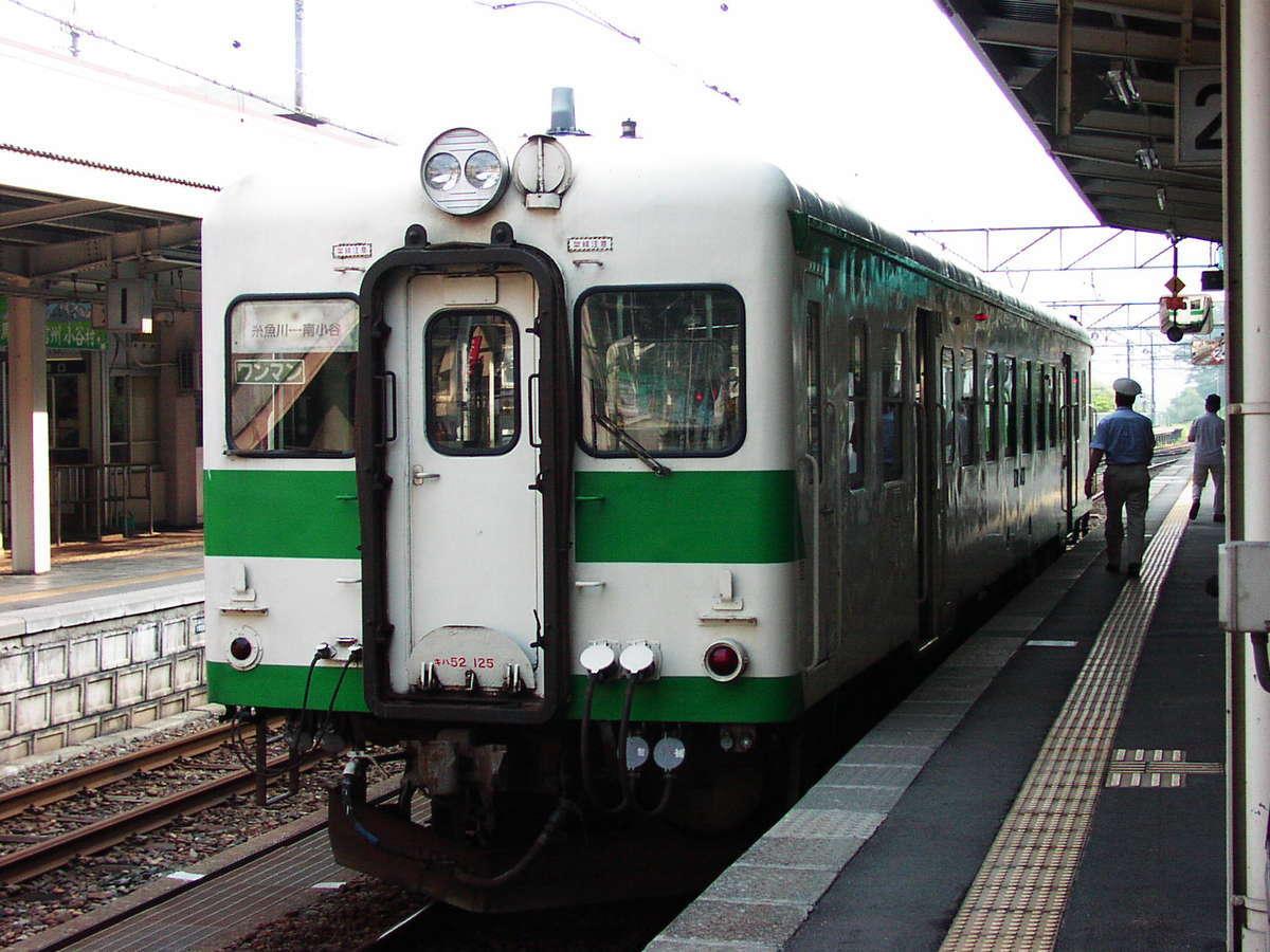 大糸線時代の「キハ52-125」(2004年 南小谷駅)