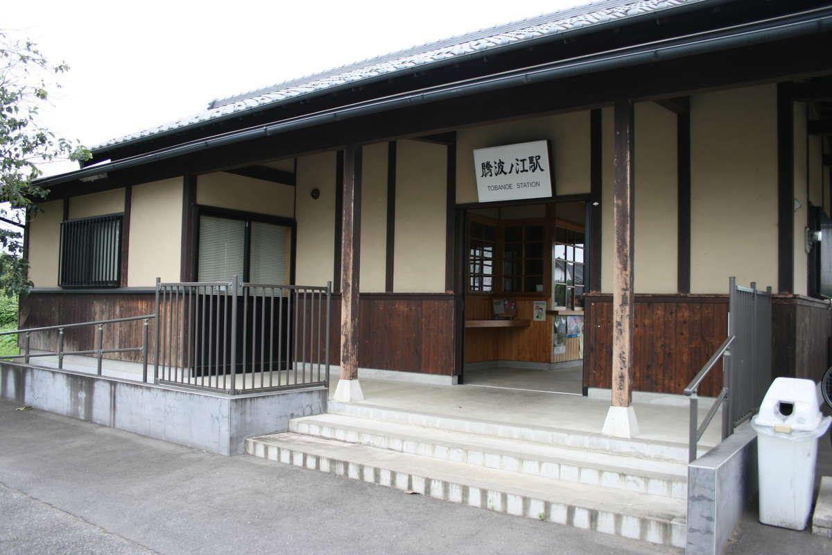 関東の駅百選にも選ばれている「騰波ノ江駅」