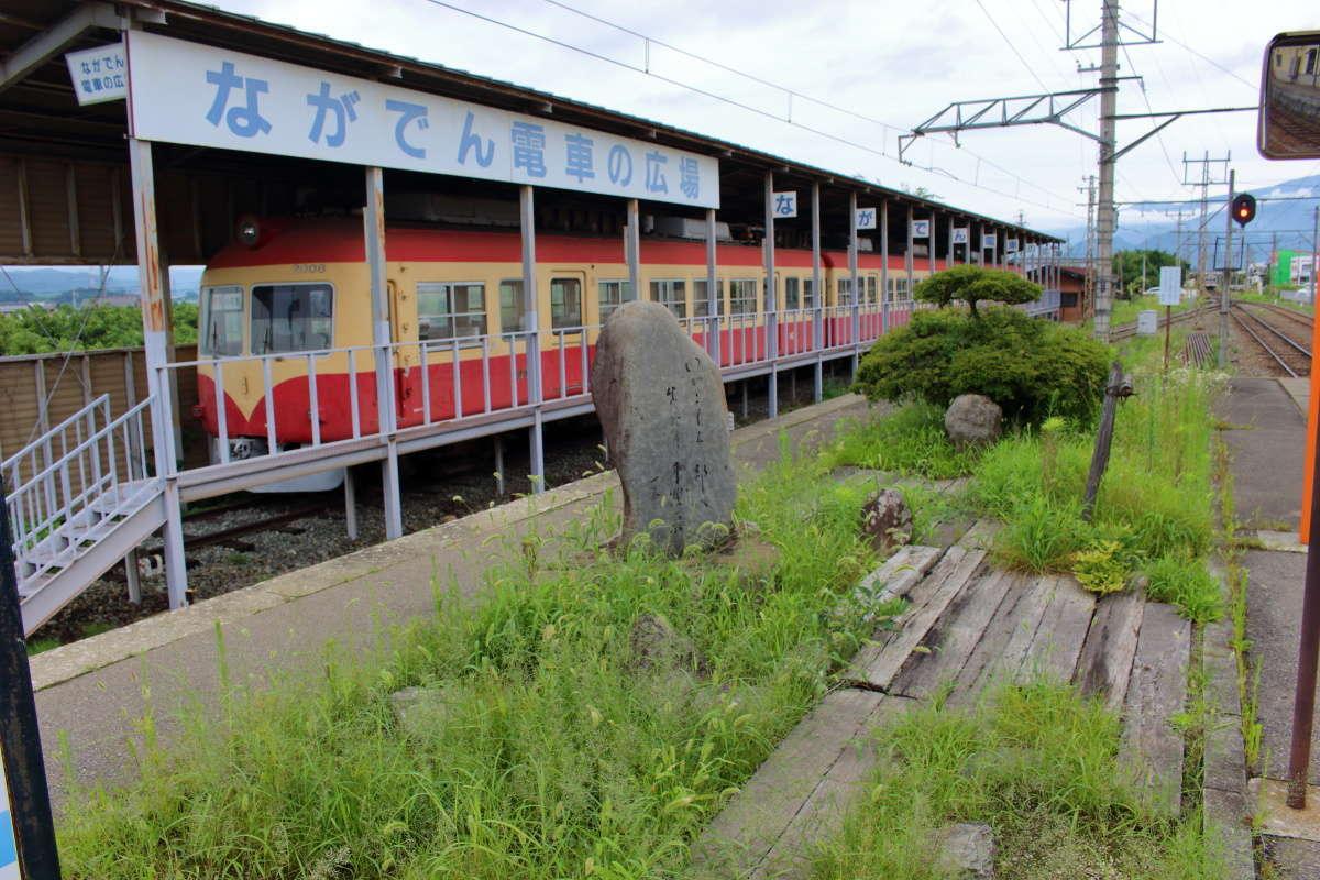 小布施駅構内にある「ながでん電車の広場」