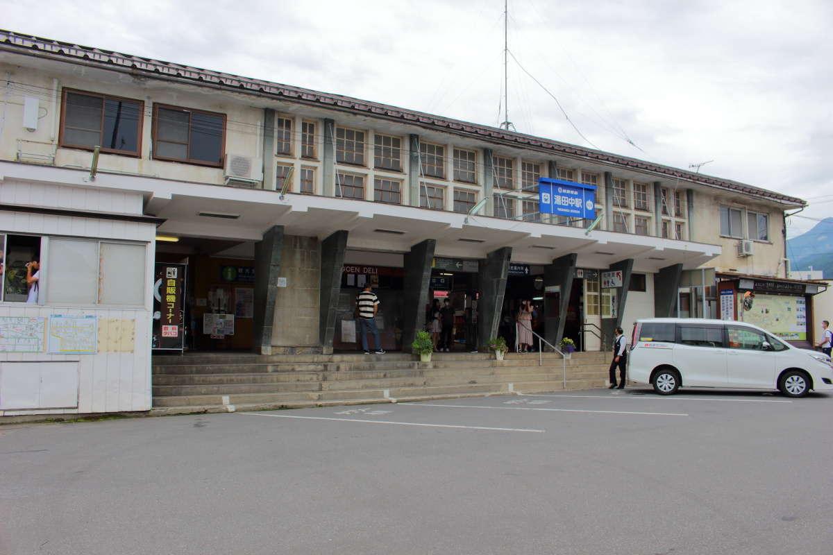 志賀高原の玄関口としても活躍した湯田中駅の駅舎