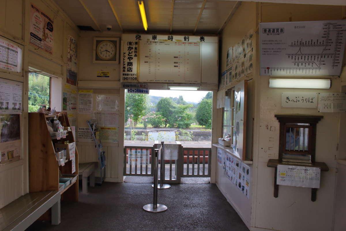 養老渓谷の駅舎内は時代を感じさせる渋さ!