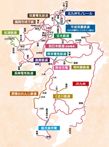 「旅名人の九州満喫きっぷ」のフリーエリア(JR九州のWebサイトより)