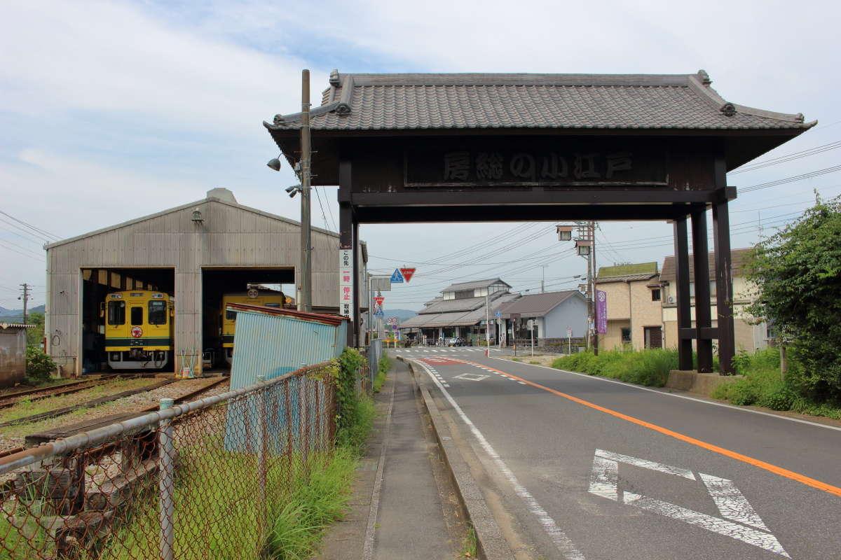 大多喜駅周辺の蔵造りの古い建物が残る街を散策