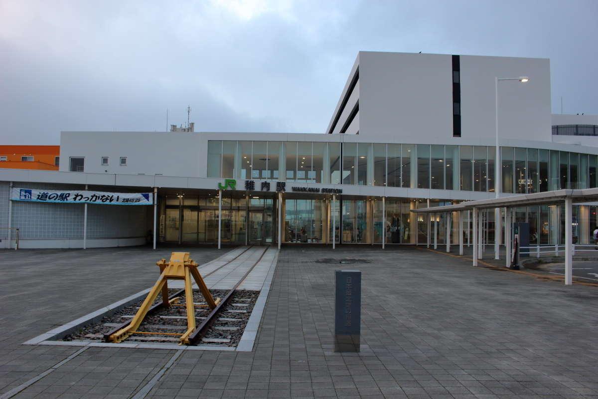建て直されてきれいになった稚内駅の駅舎