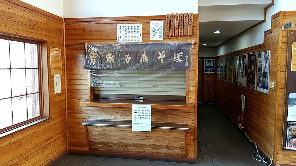 新型コロナの影響で休業中の音威子府駅の駅そば「常盤軒」