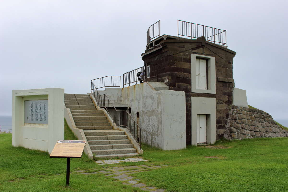 旧帝国海軍が宗谷海峡周辺を監視するための「大岬旧海軍望楼跡」