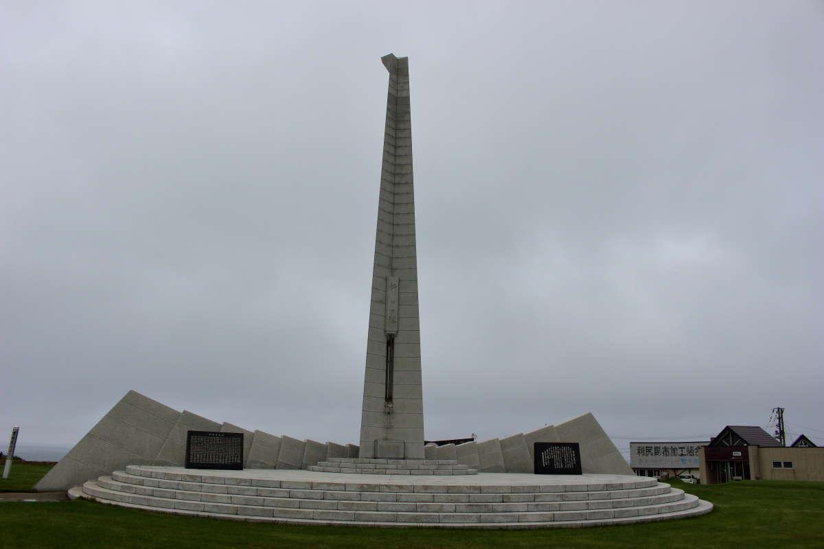 「大韓航空機撃墜事件」の慰霊碑「祈りの塔」