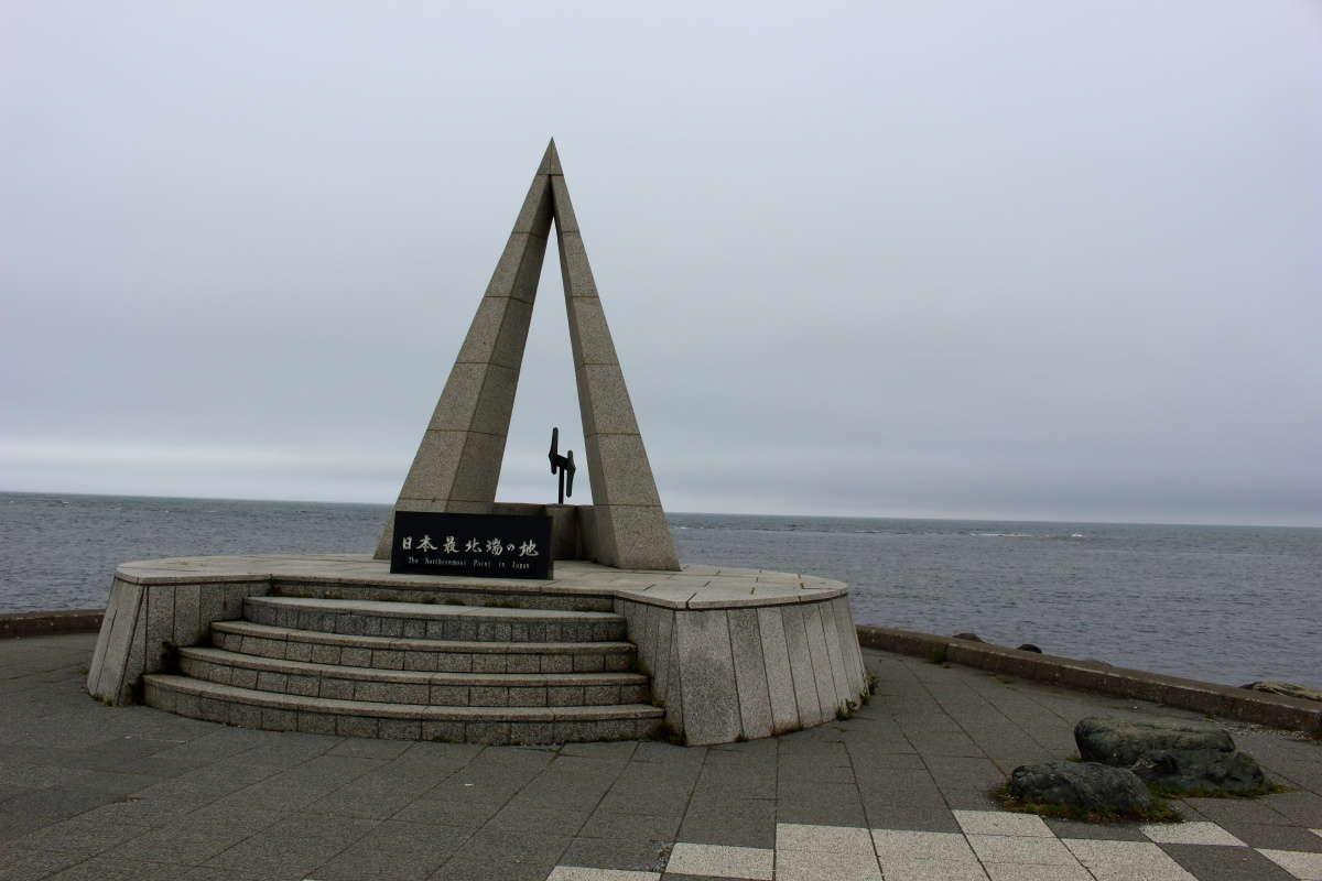 宗谷岬の「日本最北端の碑」