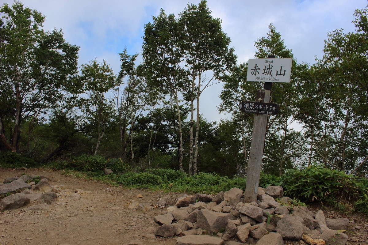 赤城山(黒檜山)山頂に到着! 山頂は小さな広場になっています