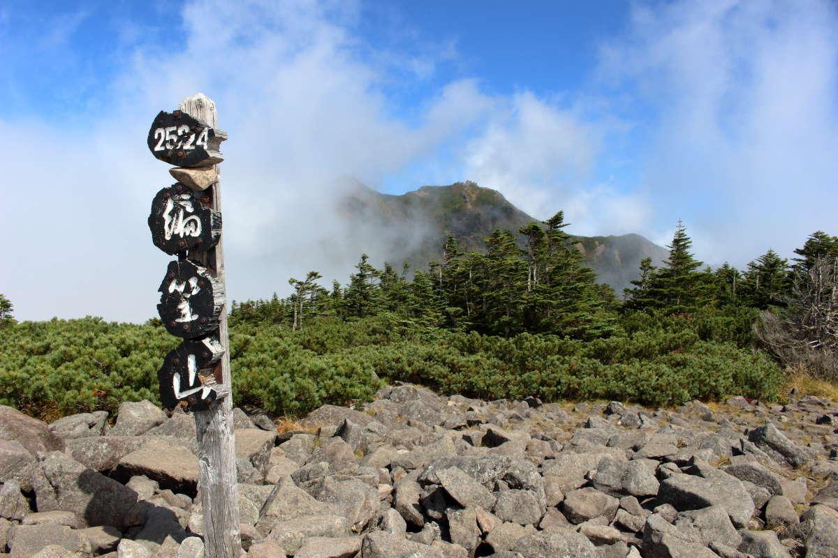 標高2,524メートル、編笠山の山頂に到着!