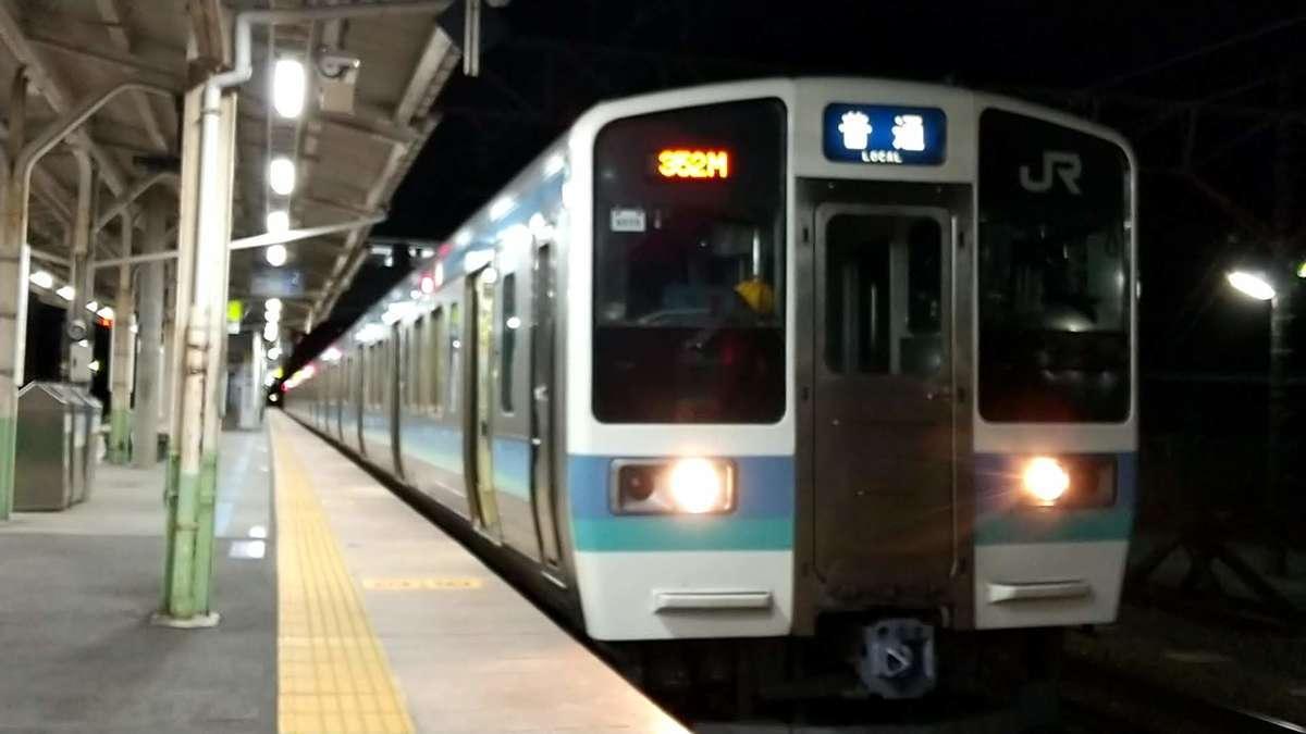 小淵沢駅始発の普通列車で帰宅!