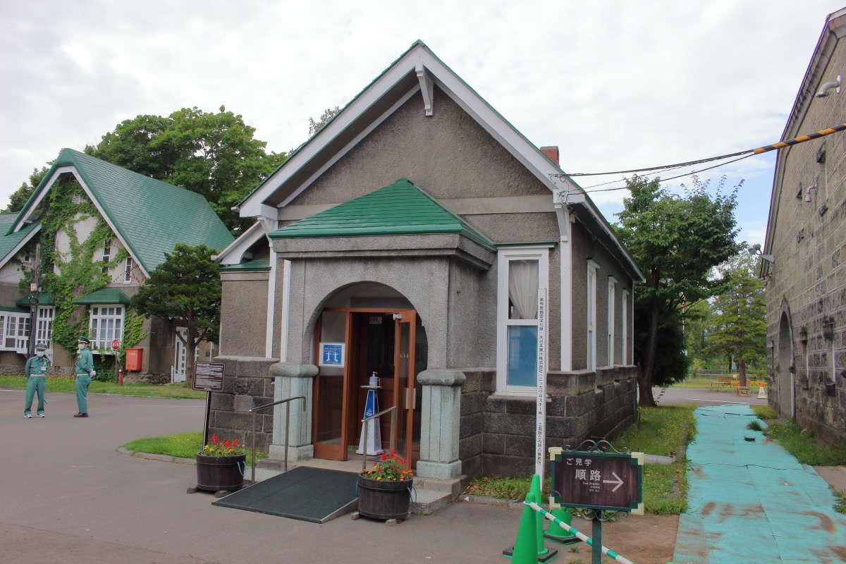 竹鶴政孝の事務所として使われていた旧事務所