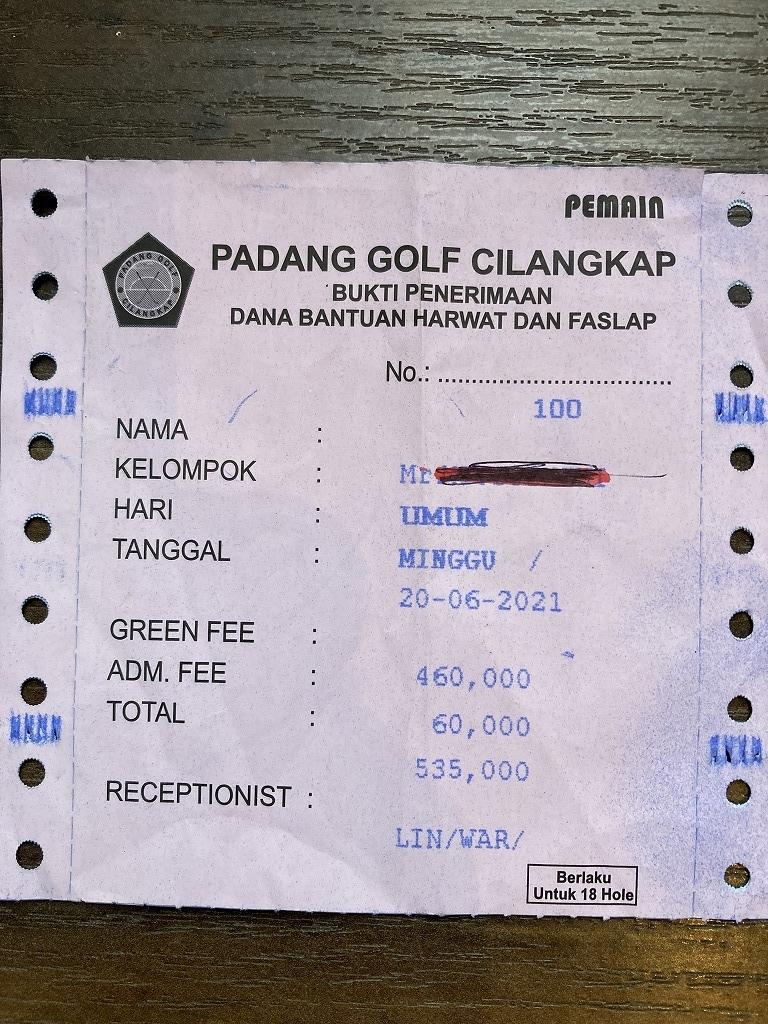 f:id:kznrDiIndonesia:20210623085432j:plain