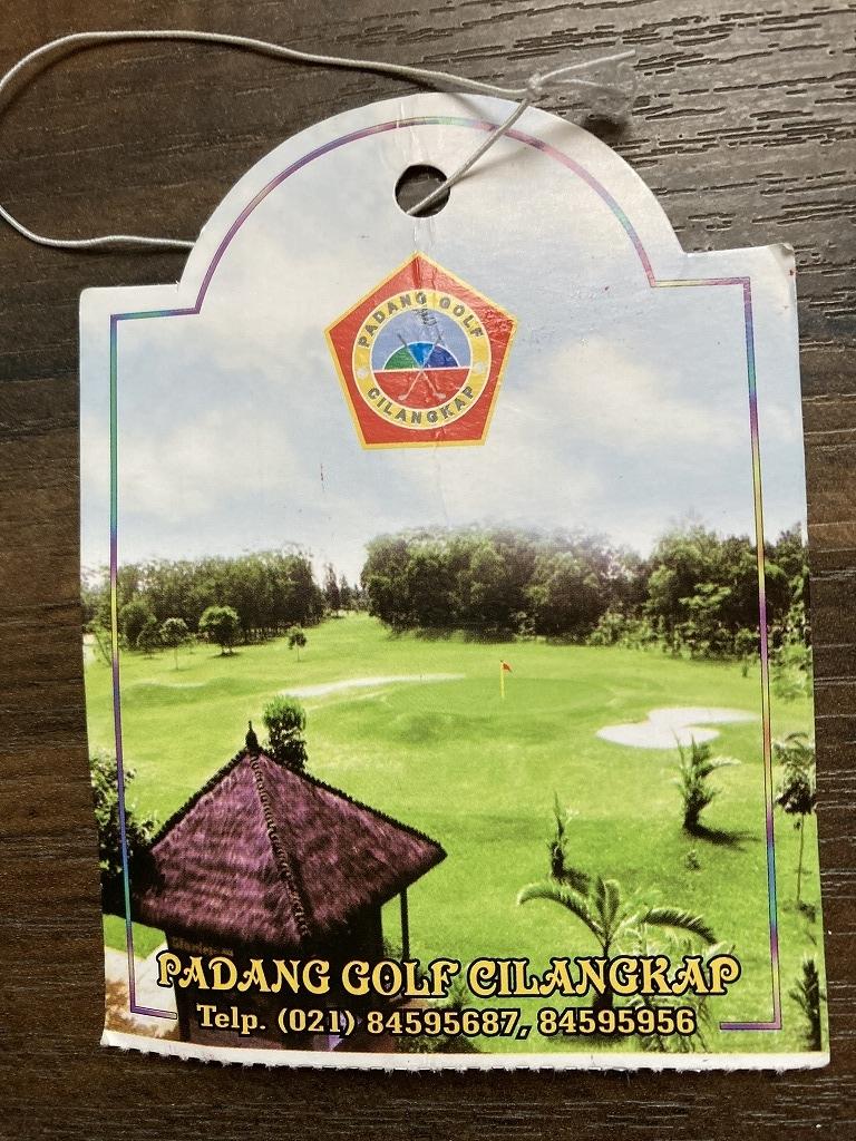 f:id:kznrDiIndonesia:20210623085444j:plain
