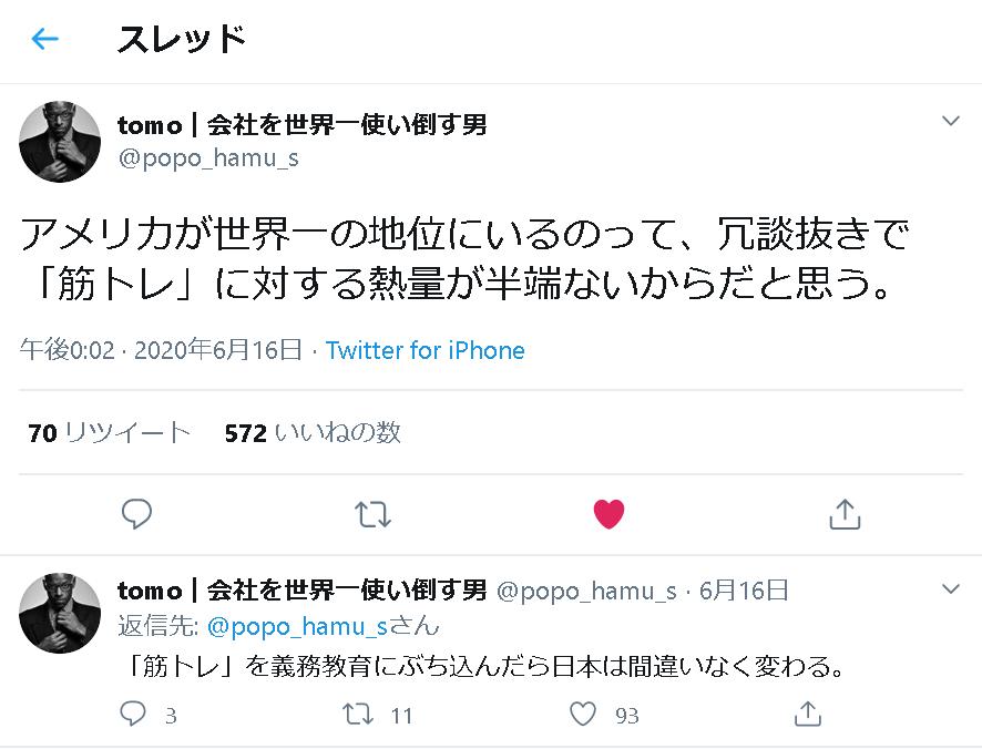 f:id:kzoshima:20200618124216p:plain