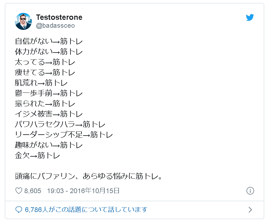f:id:kzoshima:20200618124322p:plain