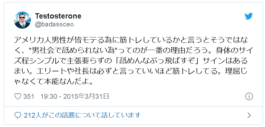 f:id:kzoshima:20200618124355p:plain