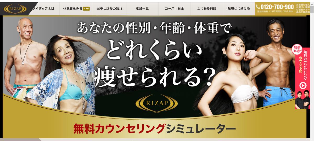 f:id:kzoshima:20200618124428p:plain