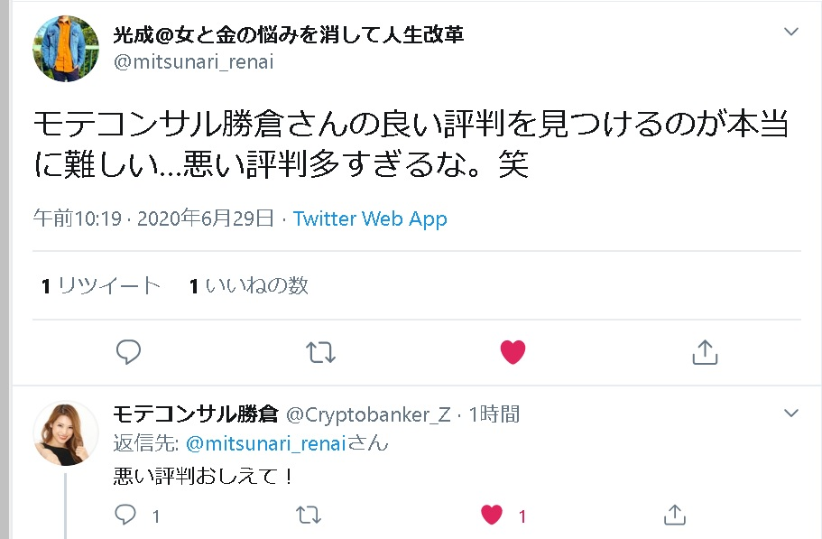 f:id:kzoshima:20200629125147j:plain